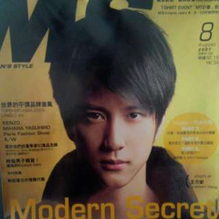 絕版M'S 男性時尚雜誌(2007年8月號)