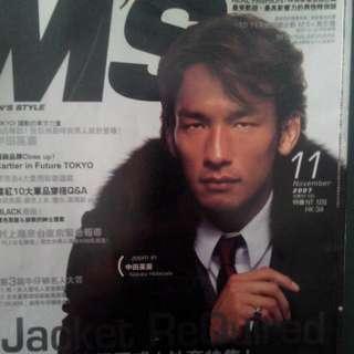 絕版M'S 男性時尚雜誌(2007年11月號)