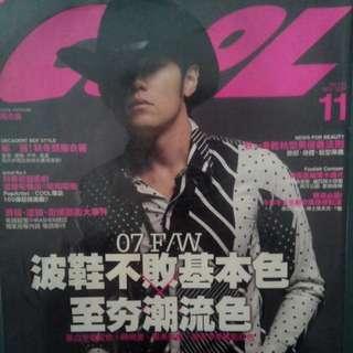 二手COOL街頭潮流雜誌(2007年11月號)