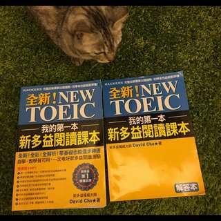 國際學村TOEIC我的第一本新多益閱讀課本雙書裝+mp3CD