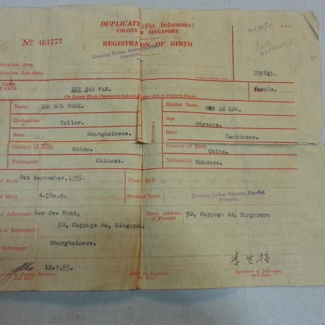 1955 Singapore Birth Certificate Old Colonial Document Vintage
