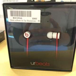 Ur Beats 入耳式耳機