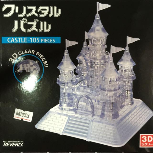3D立體城堡拼圖 105片裝