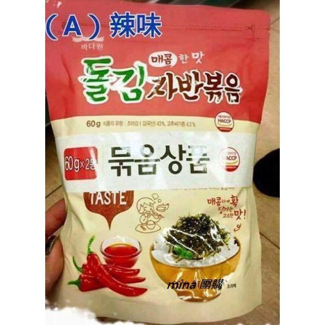 福利品--韓國 辣味拌飯海苔