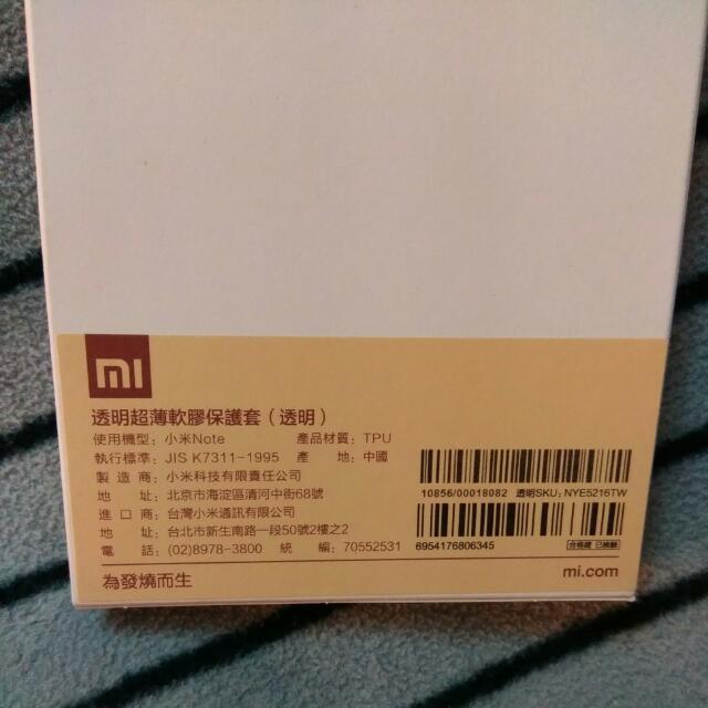 小米note3透明超薄軟膠保護套(透明)case#六月免購物直接送