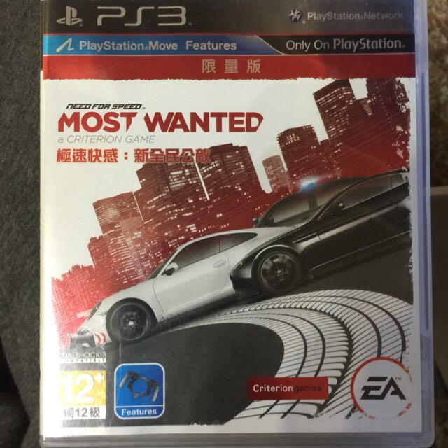 PS3 急速快感之全民公敵