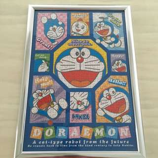 Brand New Doraemon Jigsaw Puzzle Frame For Sale!