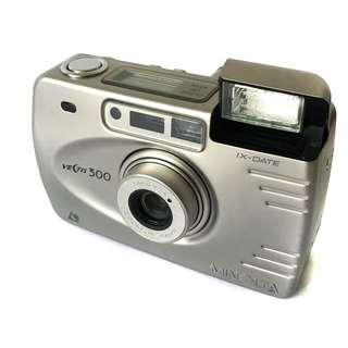Minolta Vectis 300 APS film Type