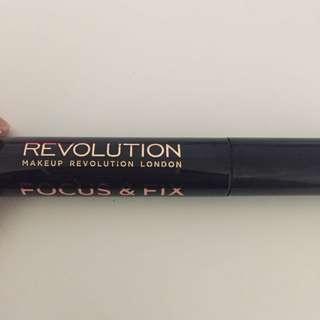 Makeup Revolution London Eye Primer 眼妝打底膏