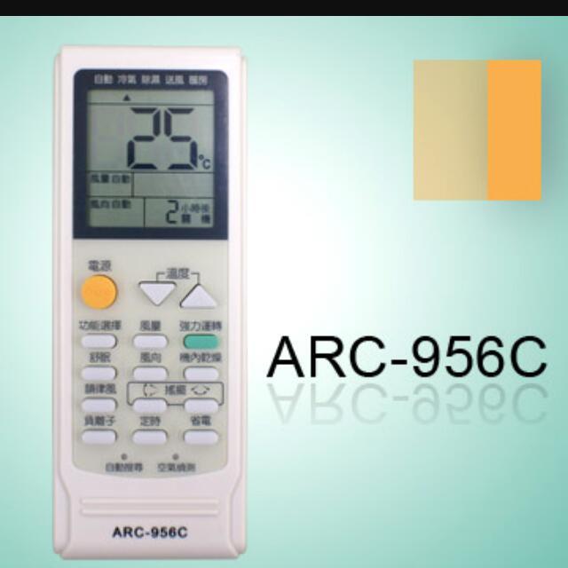 ARC-956C冷氣萬用遙控器
