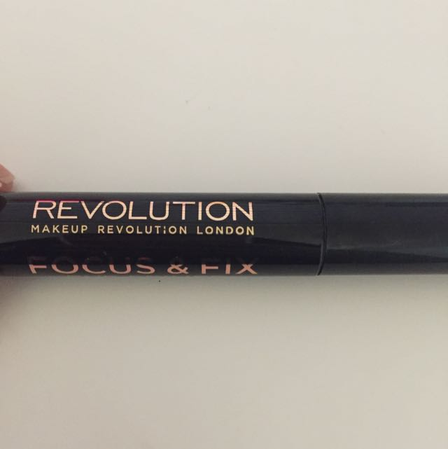 Makeup Revolution London Eye Primer 眼妝打底膏