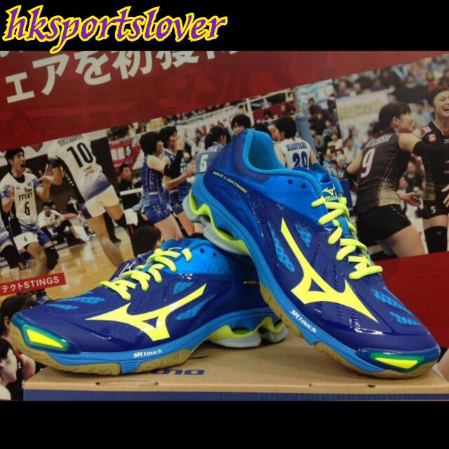Mizuno Wave Lightning Z2 Volleyball Shoes