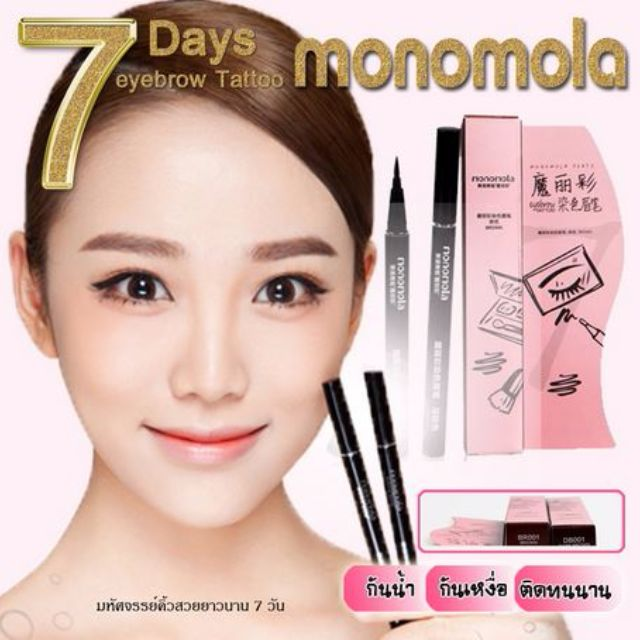 Monomola 7days Eyebrow Tattoo Health Beauty On Carousell