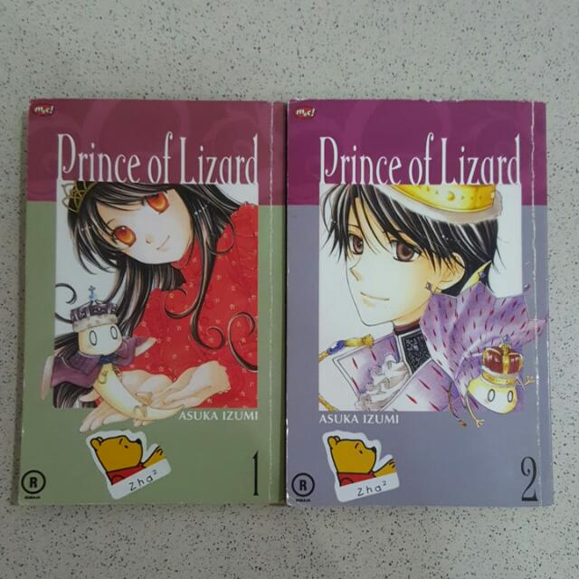 Prince Of Lizard By Asuka Izumi Complete Series