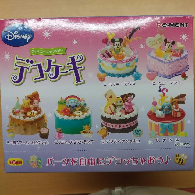 Re-ment 絕版盒玩 單售 蛋糕