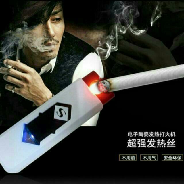 電池充電式打火機USB