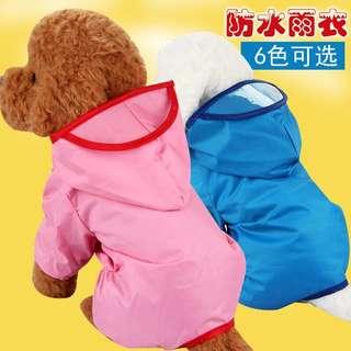 狗狗雨衣 外出雨衣 螢光雨衣