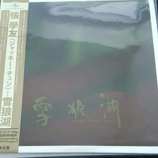 jacky cheung snow.wolf .lake vinly lp