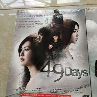 49 Days Korean DVD Original Copy