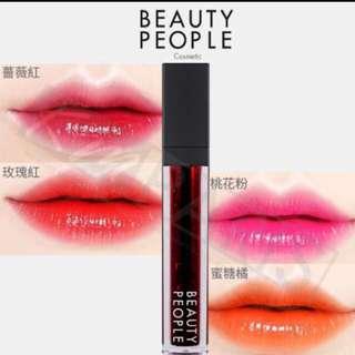 beauty people免運