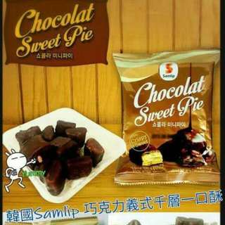 韓國新品 Samlip巧克力義式千層一口酥 (一包50g)