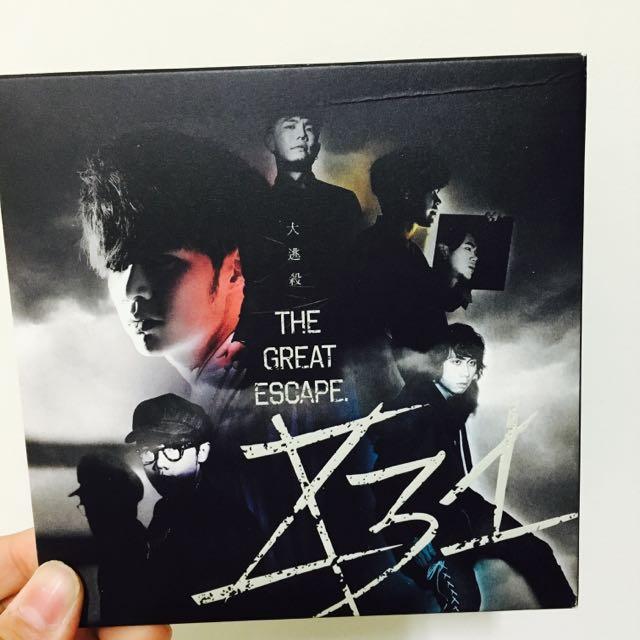 免運✨八三夭的專輯