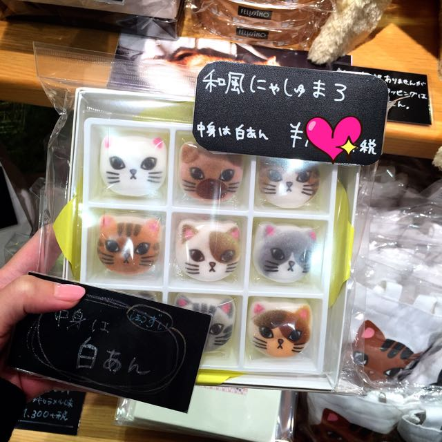 貓部 棉花糖