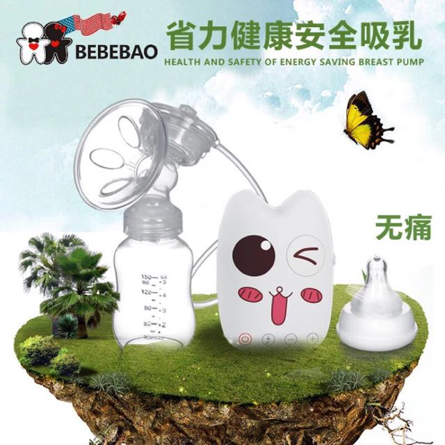 Bebebao電動擠奶器