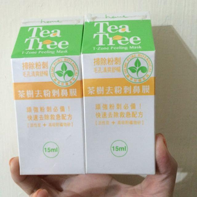 heme💕茶樹去粉刺鼻膜