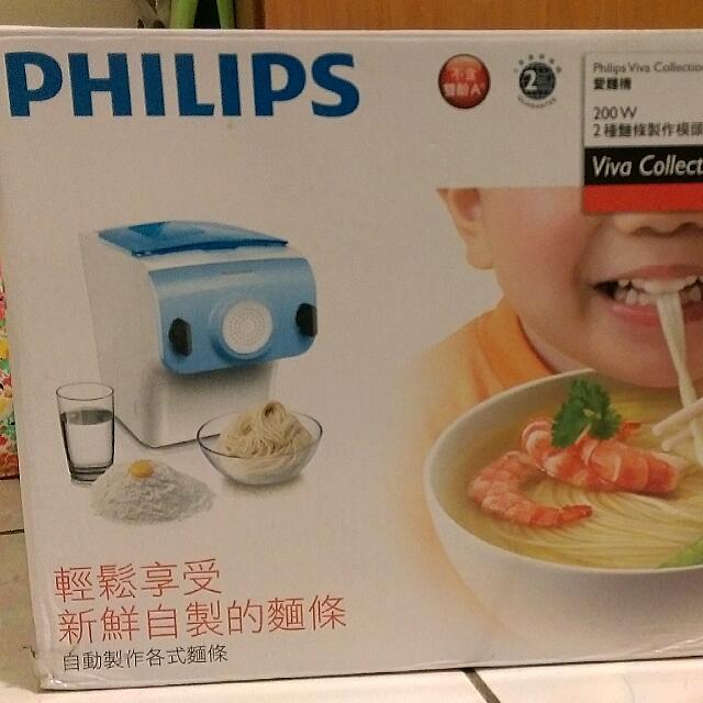 PHILIPS菲利浦 製麵機