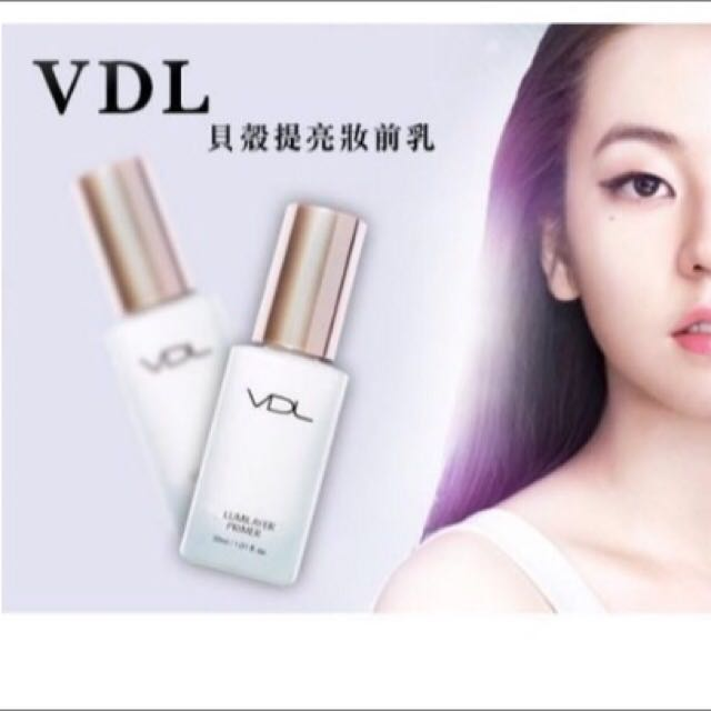 VDL女神光彩貝殼提亮液妝前乳