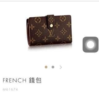 LV短夾 全新正品 歐洲購回(附證明)附盒附袋子