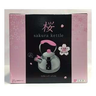 櫻花不銹鋼水壺 日本製造 日本代購