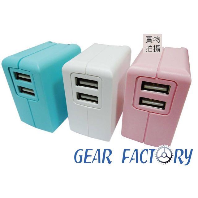 台灣研發 iPhone/Andriod 雙USB輸出 2.1A 快速充電器/iPhone變壓器