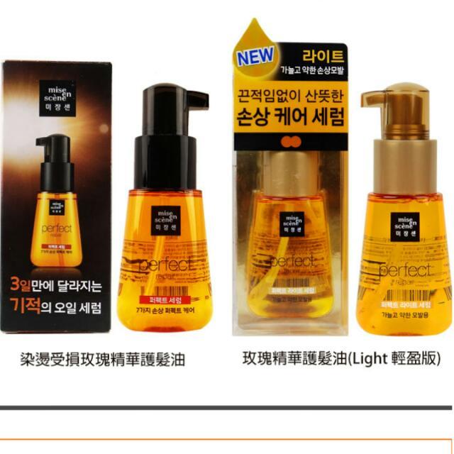 韓國 染燙受損玫瑰精華護髮油