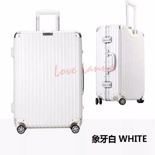 絕美象牙白 鋁框行李箱 萬向輪 海關鎖 鋁合金 乳白 多尺寸20 24 26 29