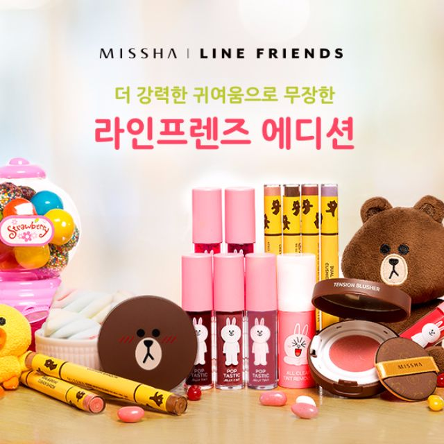 正韓 韓國代購 連線 Missha Linefriends 聯名款 LINE 熊大