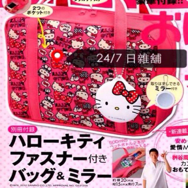 Hello kitty 滿版 化妝包 有附鏡子 實品偏粉紅