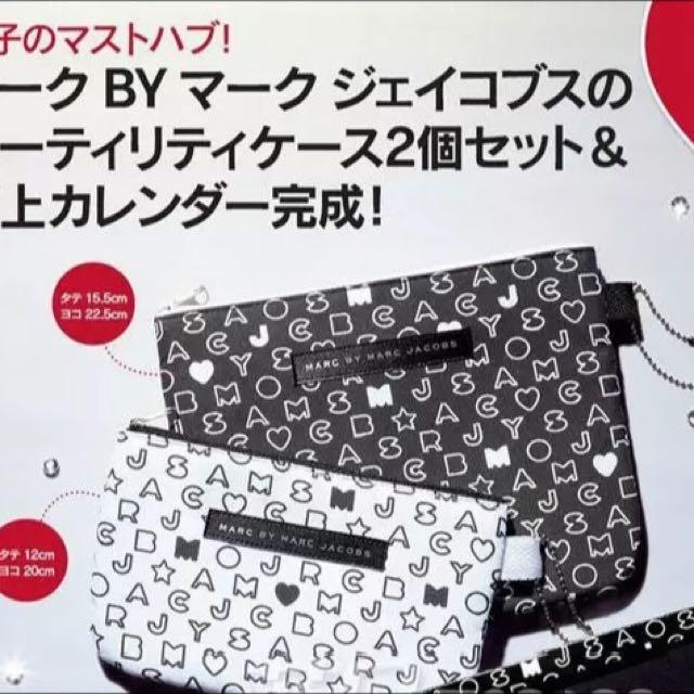 【MARC BY JACOB】  大小兩件組 黑白滿版英文logo印花 收納包 化妝包 筆袋