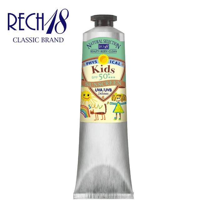 法國rech18 貝比防曬乳-baby純淨版SPF50+ 50ml   baby嬰兒孩童幼童防曬乳