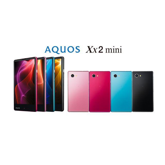 Softbank SHARP AQUOS Xx2 Mini ( Japanese Keitai/phone