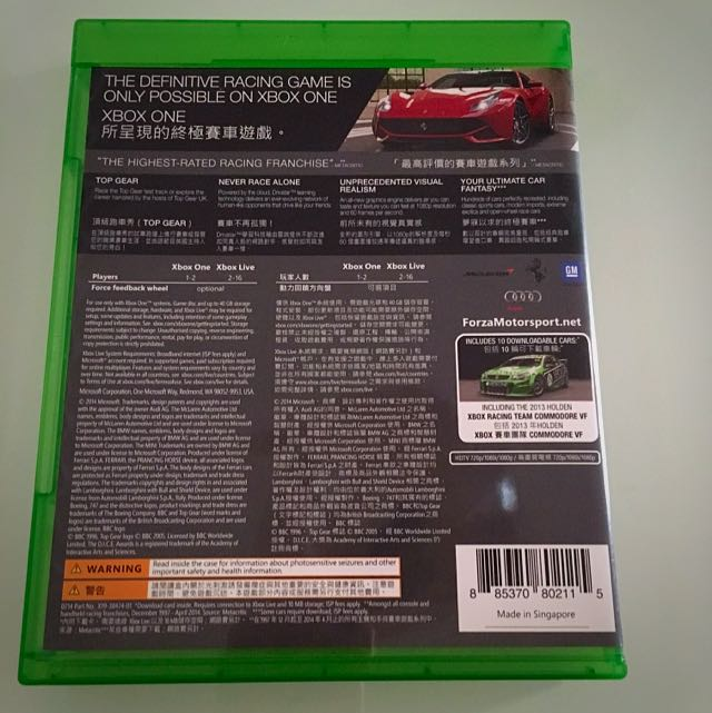 XBOX ONE Game(二手)(hold)