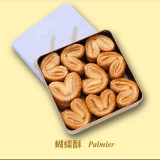 無現貨💗曲奇四重奏Cookies Quartet💗蝴蝶酥