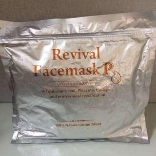 Revival Face mask 🇯🇵日本製面膜 30片 #旋轉美妝跳樓大拍賣