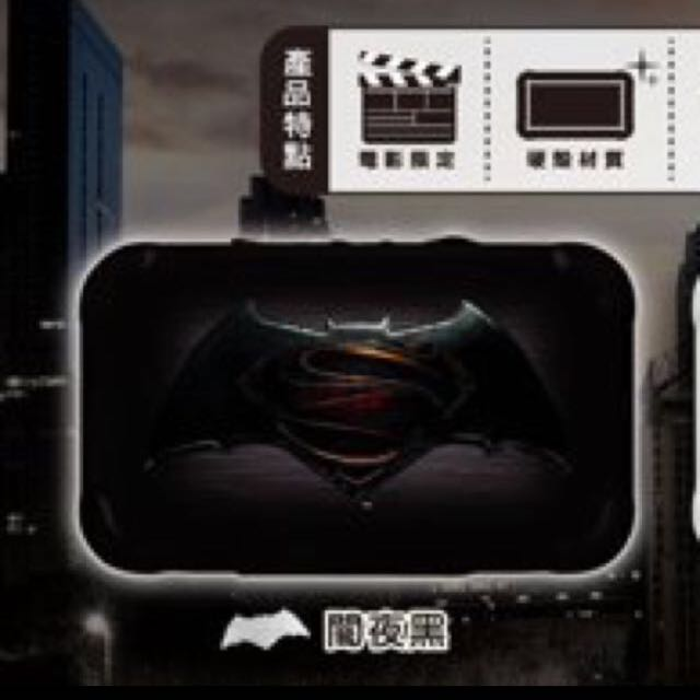 7-11 超人 X 蝙蝠俠 旅行過夜硬殼包
