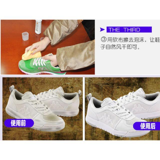 小白神器刷鞋擦鞋洗鞋凈鞋保姆清潔劑鞋油波鞋凈去汙泡沫清洗