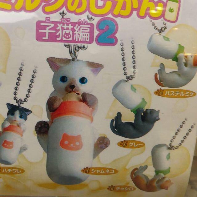 售🌺貓咪吸奶瓶