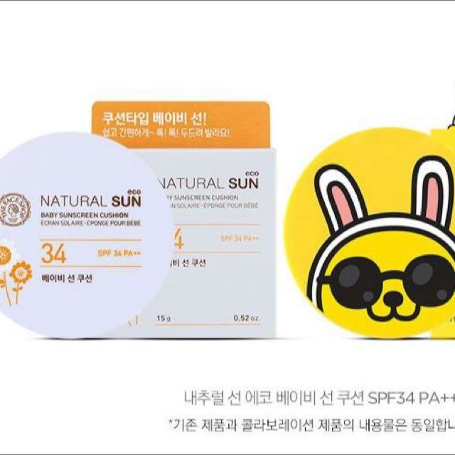 🇰🇷 韓國預購商品 ☢  The Face Shop X KAKAOTALK  兒童用防護氣墊粉餅  大人也可使用喔!