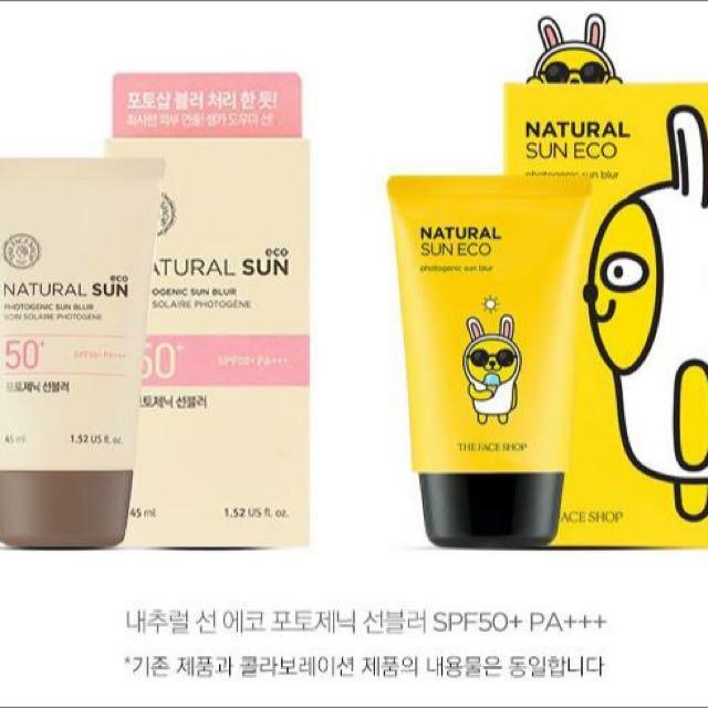 🇰🇷 韓國預購商品 ☢  The Face Shop X KAKAOTALK  防曬系列 VOL.2