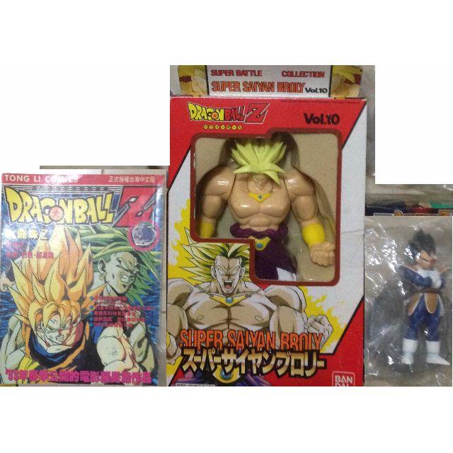 Dragon Ball Z Super Battle Collection SS Broly Vol 10 DBZ Bandai